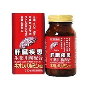 【第2類医薬品】ネオレバルミン錠 240錠 3個 大木製薬