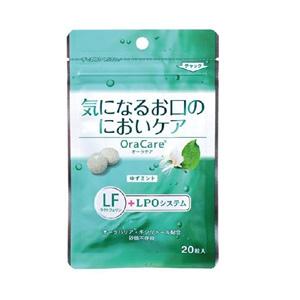 オーラケア 20粒×10個 大草薬品