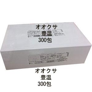 【第3類医薬品】オオクサ豊温(粉末)(零) 300包 1個 大草薬品