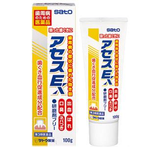 【第3類医薬品】アセスE 100g 5個 佐藤製薬