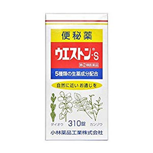 【第(2)類医薬品】ウエストンS 310錠  10個 小林薬品工業