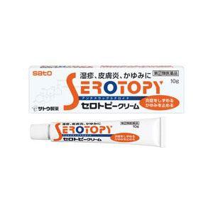 第(2)類医薬品 セロトピークリーム 10g 5個 佐藤製薬