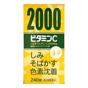 【第3類医薬品】アリアンナC 240錠 10個  佐藤製薬