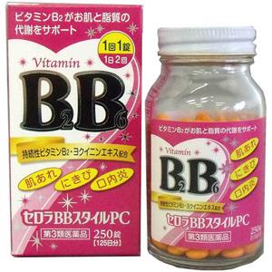 【第3類医薬品】セロラBBスタイルPC 250錠 4個 中外医薬