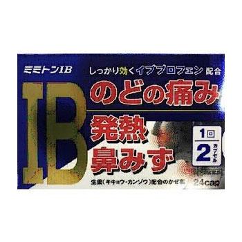 ミミトンIB・発熱・頭痛に効く! 【第(2)類医薬品】ミミトンIB 24カプセル 9個 ワキ製薬