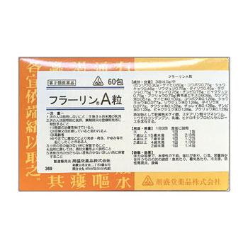【第2類医薬品】ホノミ漢方 フラーリンA粒 60包 1個 剤盛堂薬品