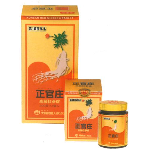 【第3類医薬品】正官庄 高麗紅蔘錠 300錠  3個