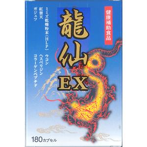 ★送料・代引手数料無料★ 3個 龍仙EX 180カプセル