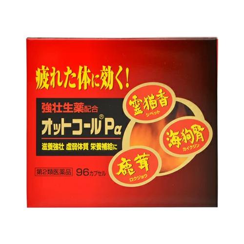 オットコールPα 96カプセル 2個【第2類医薬品】★送料・代引手数料無料★ 大昭製薬