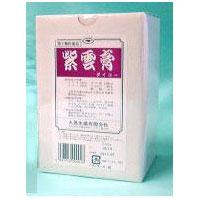 【第2類医薬品】紫雲膏 ダイコー 500g 2個★送料・代引手数料無料★ 発送まで1週間前後