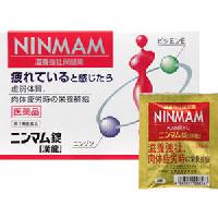 【第3類医薬品】ニンマム錠 「漢龍」 120錠 6個 大草薬品