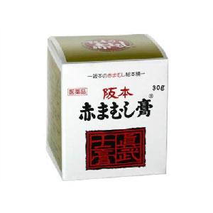【第2類医薬品】阪本赤まむし膏 30g 10個 阪本漢法製薬