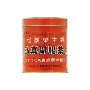 【第3類医薬品】弘真胃腸薬S(粉末)缶255g 3個 大草薬品