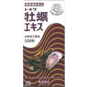 トキワ牡蠣エキス 550粒 2個 常盤薬品