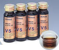 【第2類医薬品】ゼリアスV5 50mlx4×12個 ★送料・代引手数料無料★ ゼリア新薬