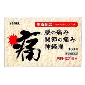 【第(2)類医薬品】アルドミン錠A 168錠 2個 ゼネル薬品