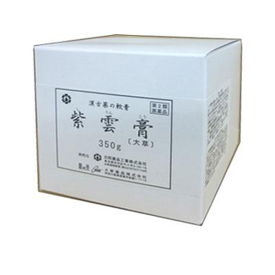 【第2類医薬品】紫雲膏〔弘真〕 350g 1個