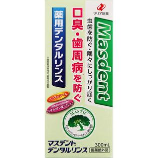 【医薬部外品】 マスデントデンタルリンス 300ml 4個 ゼリア新薬