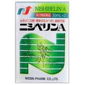 【第3類医薬品】ニシベリンA 30mL×2本 12個セット  日新製薬