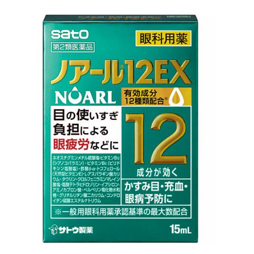 【第2類医薬品】ノアール12 EX 15ml 10個  佐藤製薬