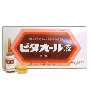 【第3類医薬品】ビタオール液 20mL×10×10箱 日野薬品工業