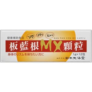 板藍根MX顆粒1g×12包 12個セット  栃本天海堂