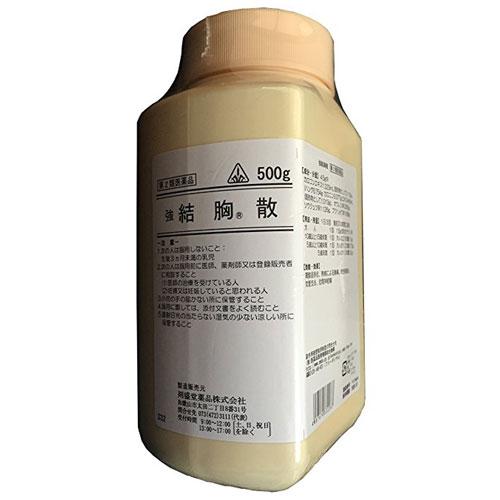 【第2類医薬品】強結胸散 500g 剤盛堂薬品★送料・代引手数料無料★