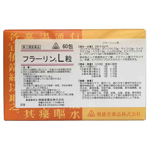 【第2類医薬品】フラーリンL粒 60包 1個 剤盛堂薬品