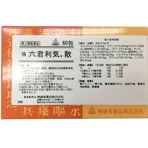 【第2類医薬品】強六君利気散 60包 剤盛堂薬品