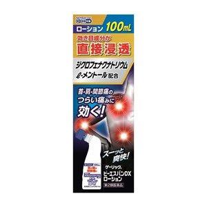 【第2類医薬品】ビーエスバンDXローション 100ml 20個  新生薬品