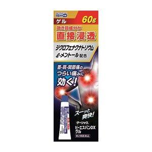 【第2類医薬品】ビーエスバンDXゲル 60g 20個 新生薬品