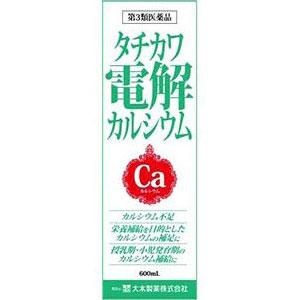 【第3類医薬品】タチカワ電解カルシュウム 600ml  3個 ★送料無料★