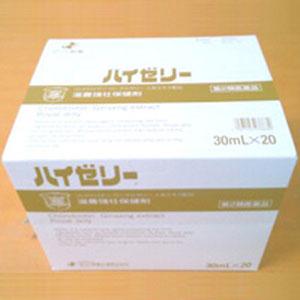【第2類医薬品】ハイゼリー 30ml×60本 ゼリア新薬