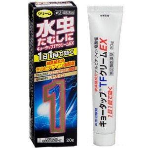 【第(2)類医薬品】キョータップTFクリームEX 20g 10個 新新薬品工業株式会社