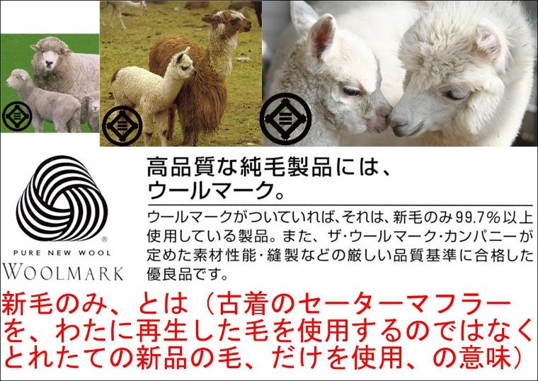 公式三井毛織洗えるメリノウール毛布(雪柄)シングルサイズウールマーク付日本製グレー色二重織り毛布