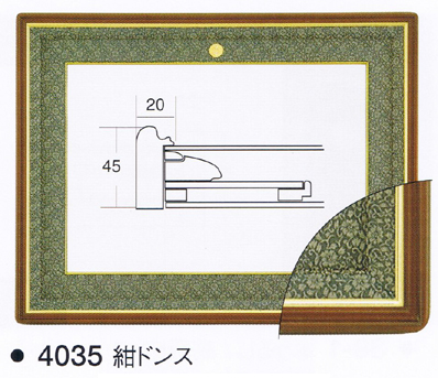 叙勲額.4035 サイズ 褒賞 .紺ドンス
