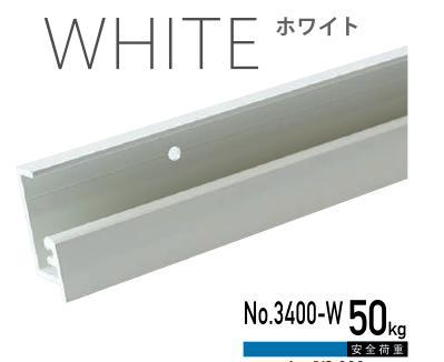 インテリア雑貨額吊.D型ピクチャーレール 色ホワイト 壁面用 4m メーカー 福井金属工芸