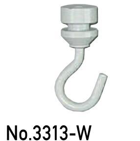 C型.C-11兼用ピクチャーレール用KAランナー(ホワイト)(天井用)