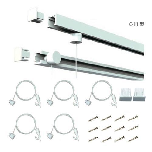 ピクチャーレール セット.C-11白ピクチャーレールセット 300cm(オールホワイト)メーカー 福井金属工芸