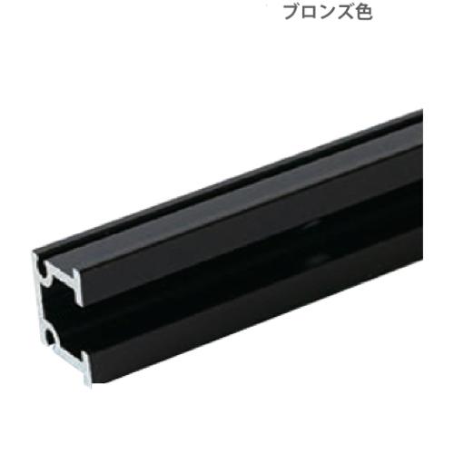 ピクチャーレール C型タイプ3m(ブロンズ)メーカー 福井金属工芸