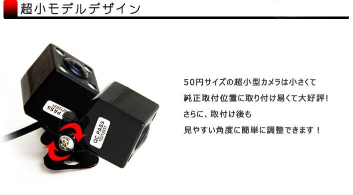 角背相機角度 140 ° 點評中比後視鏡攝像頭夏普 CMD! 從安全車載攝像機回來看起來! 從範圍廣泛的飛度的轎車導航系統安裝方便 ! 後視攝像頭