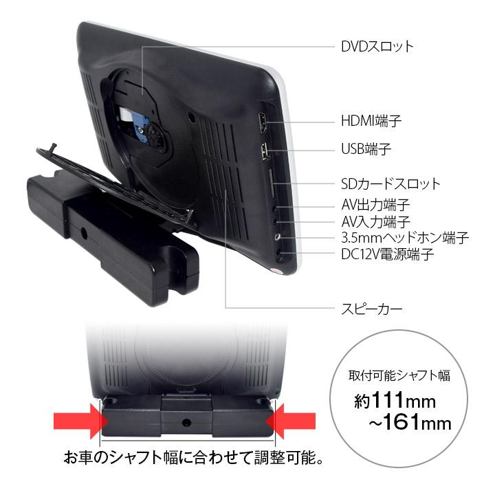 10.1英寸脑袋休息监视器DVD播放器内置(HD1001)