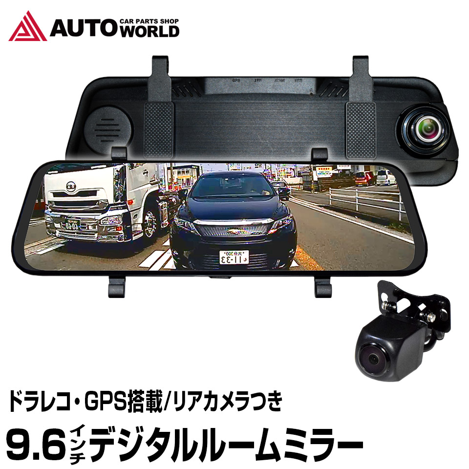 Auto World Before And After 10 Inches Of Touch Room Recorder Panel Back View Monitor Rear Camera