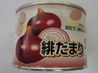 タマネギ種緋だまり (2dl缶)たまねぎ 玉ねぎ 玉ネギ 玉葱