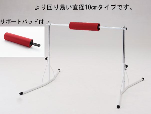(メーカー直送)移動式鉄棒【銀行前払いまたはクレジット払い扱い・送料無料商品】