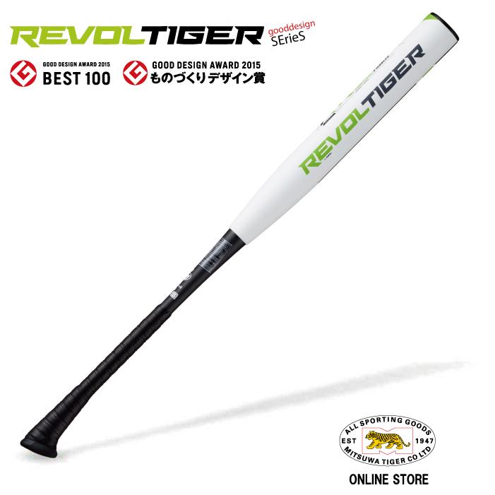 美津和タイガーRevol Tigerコンポジットバットゴムソフトボール3号用84.5cmミツワタイガーグッドデザイン賞受賞 (送料無料)
