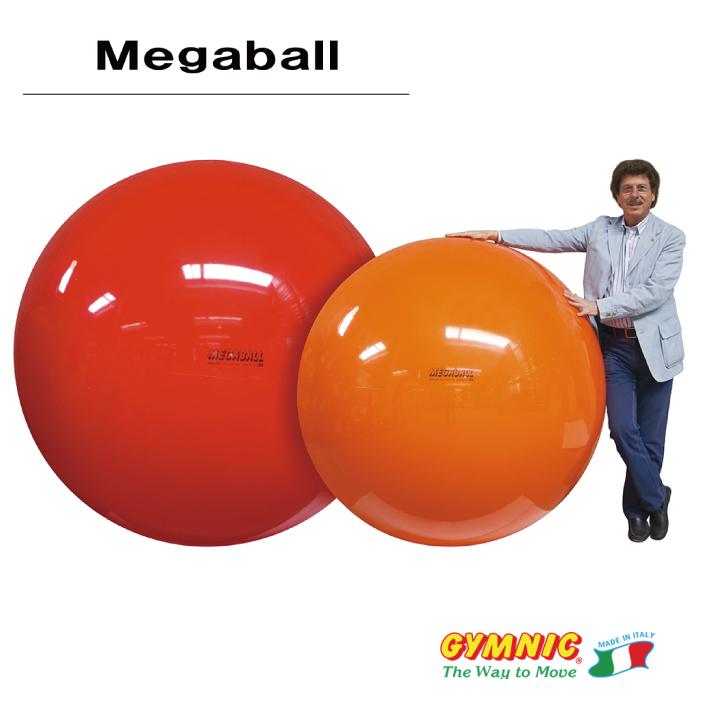 【予約受注商品】ギムニクメガボール180【バランスボール180】赤、ギムニクボール