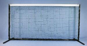 (メーカー直送)テニス移動式ネット【組立式】【銀行前払いまたはクレジット払い扱い・別途送料商品】