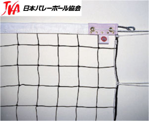 周囲ロープ式6人制バレーネット【サイドベルト付】スチールワイヤー