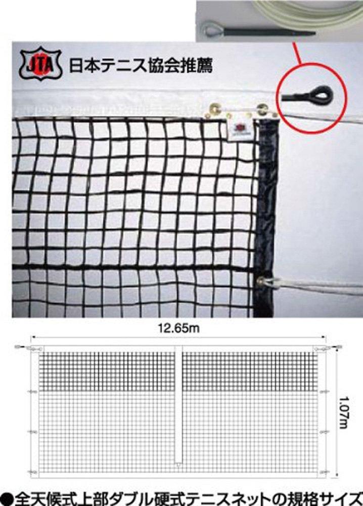 全天候式上部ダブル硬式テニスネット【日本テニス協会推薦】ダブルカバーダイニーマロープ